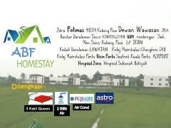 homestay3